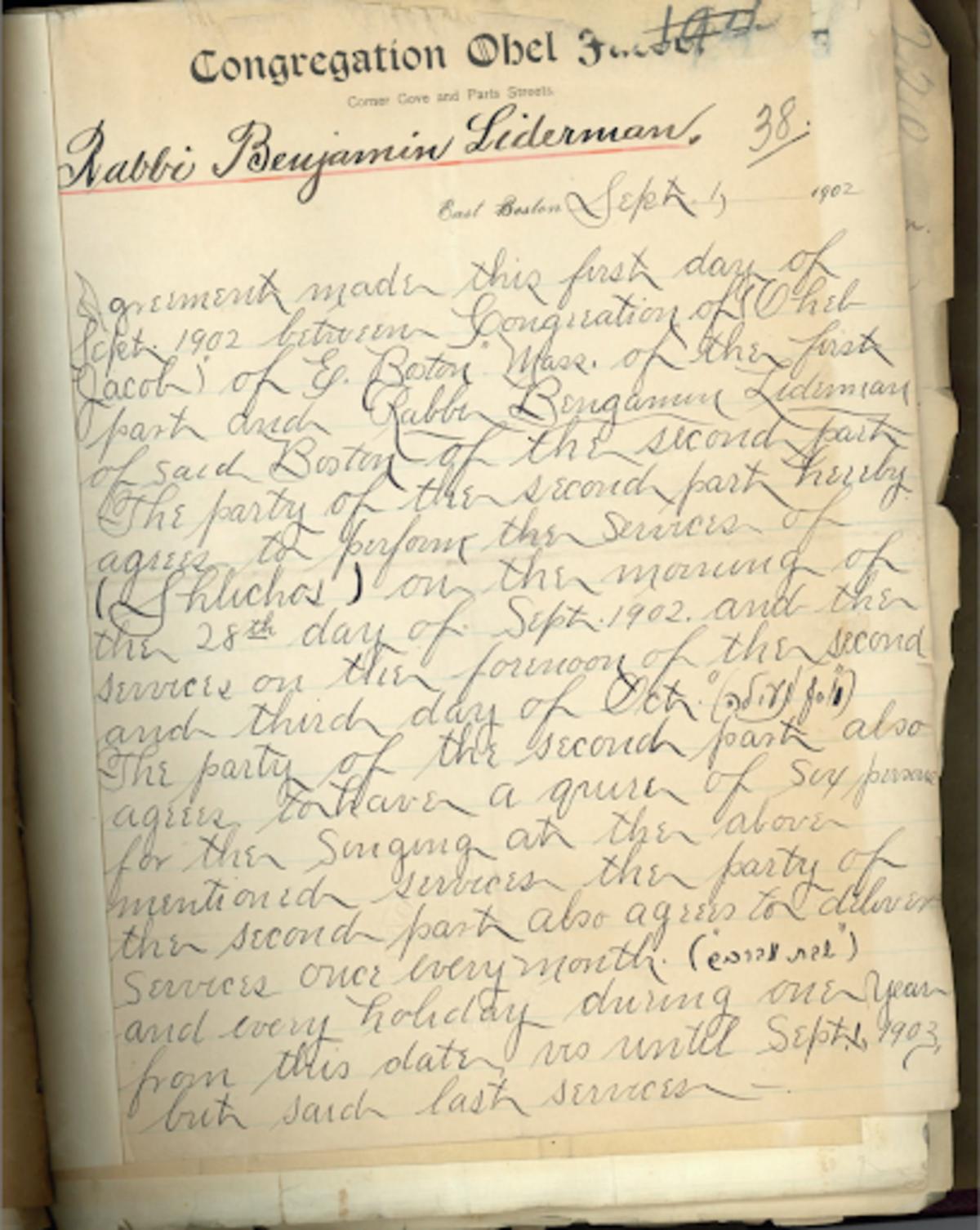 Certificate for Rabbi Benjamin Liderman, September 1902, part of Rabbi certificates, 1893/1911 (page 33), Boston City Archives